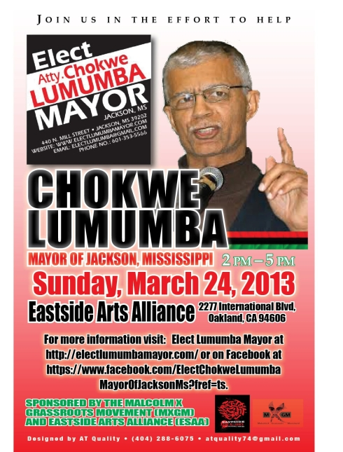 Chokwe Lumumba Benefit at ESAA, Oakland